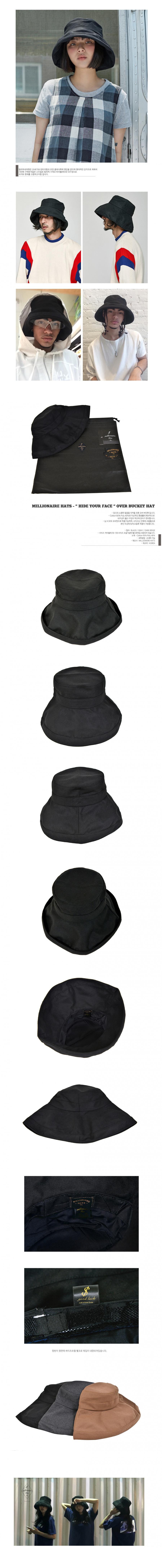 밀리어네어햇(MILLIONAIRE HATS) (HIDE YOUR FACE) OVER BUCKET HAT [BLACK]