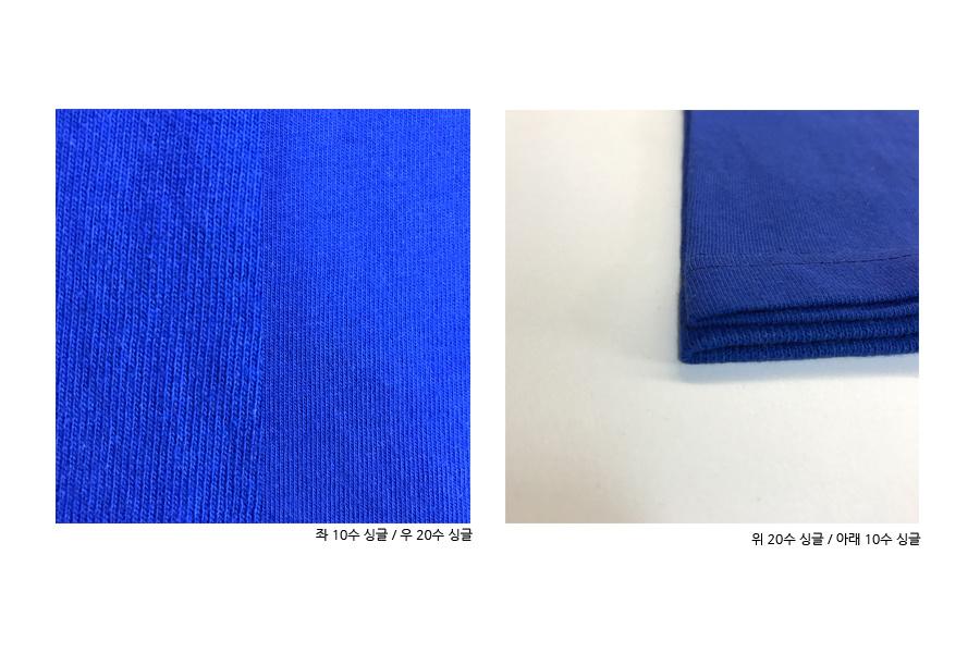 슬로우애시드(SLOW ACID) [원단선택가능] 트레일러 반팔티 (blue)