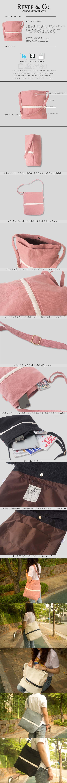 르버앤코(REVER&CO) 빈티지 스트라이프 코라백 핑크