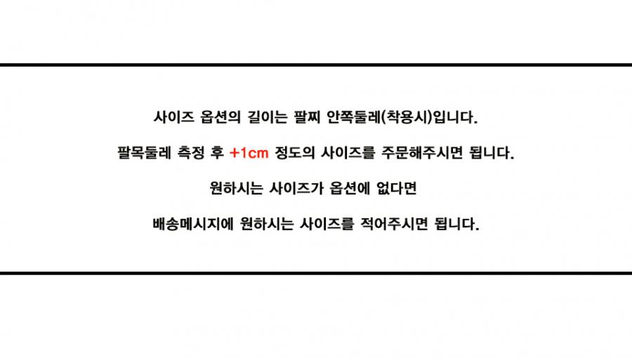 쥬빌레(JUBILER) 커넥티드 스퀘어 팔찌