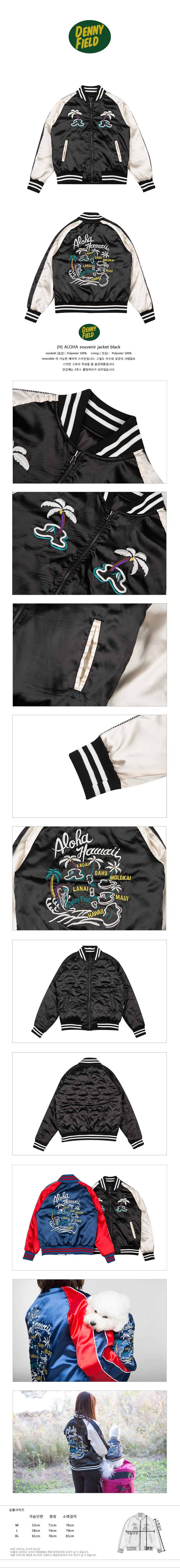 데니필드(DENNYFIELD) (H) ALOHA souvenir jacket black