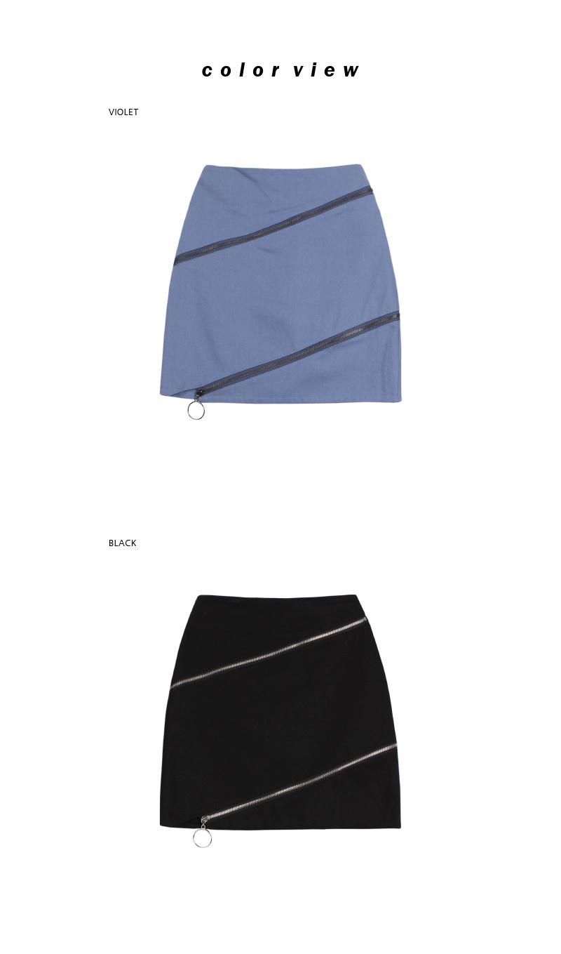 플라즈마 스페어(PLASMA SPHERE) 크로스 스커트 (2 Color)