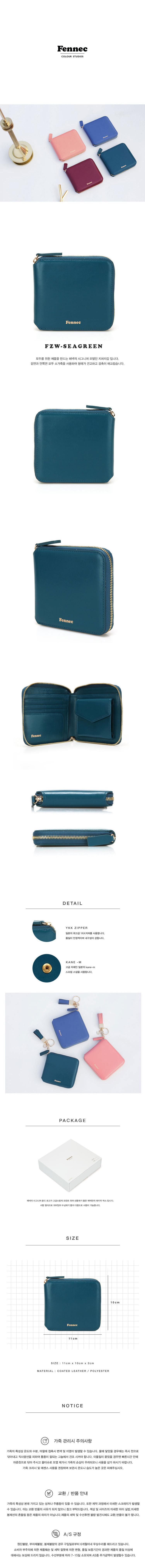 페넥(FENNEC) Zipper Wallet 020 Sea Green