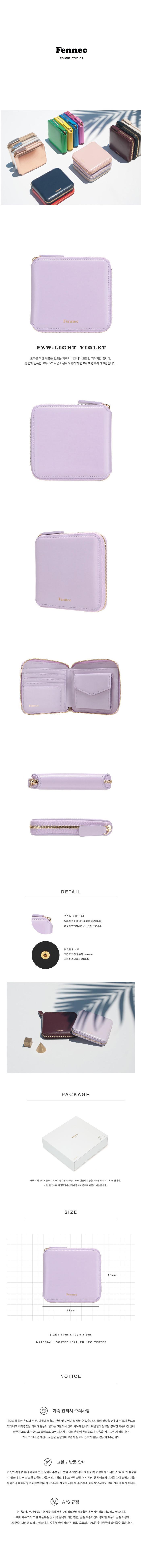 페넥(FENNEC) Zipper wallet 015 Light Violet