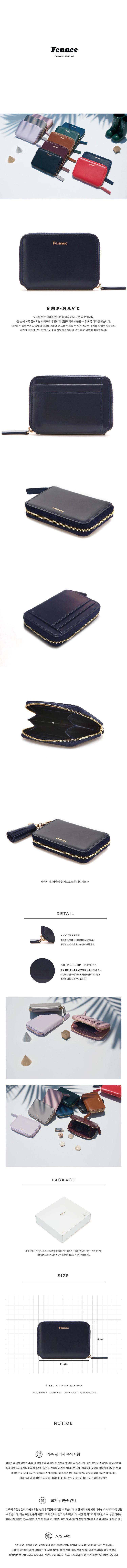 페넥(FENNEC) mini pocket 007 Navy
