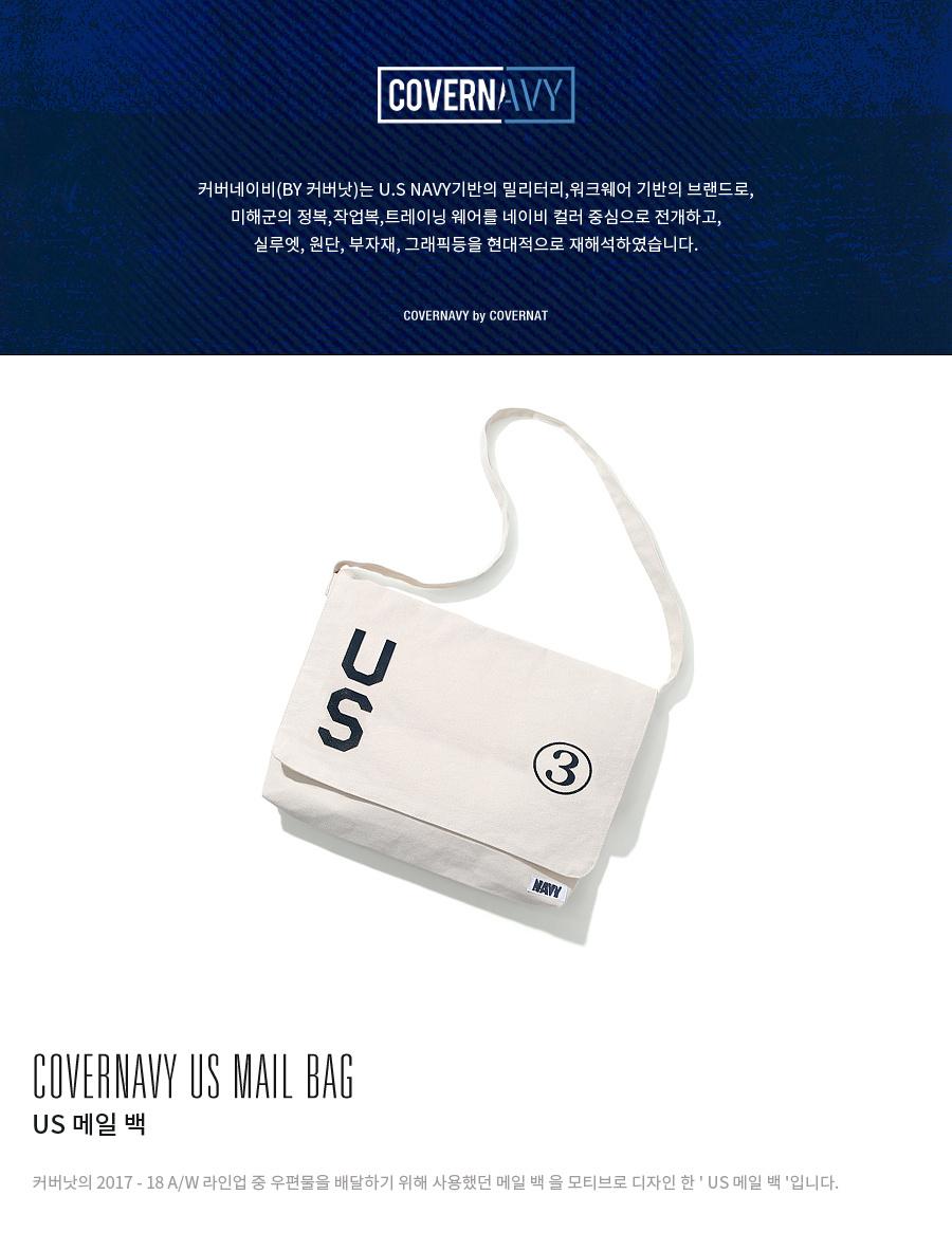 커버낫(COVERNAT) [COVERNAVY] US MAIL BAG