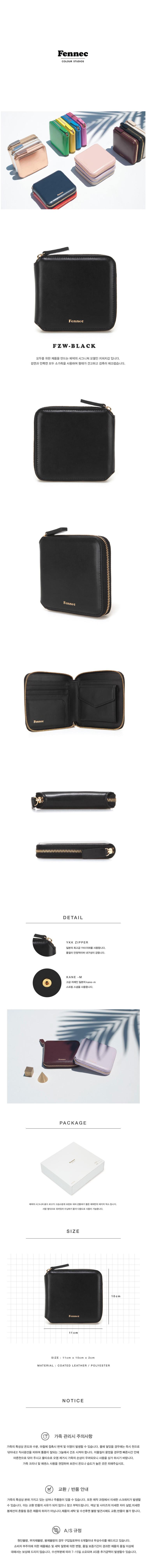 페넥(FENNEC) Zipper Wallet 003 Black