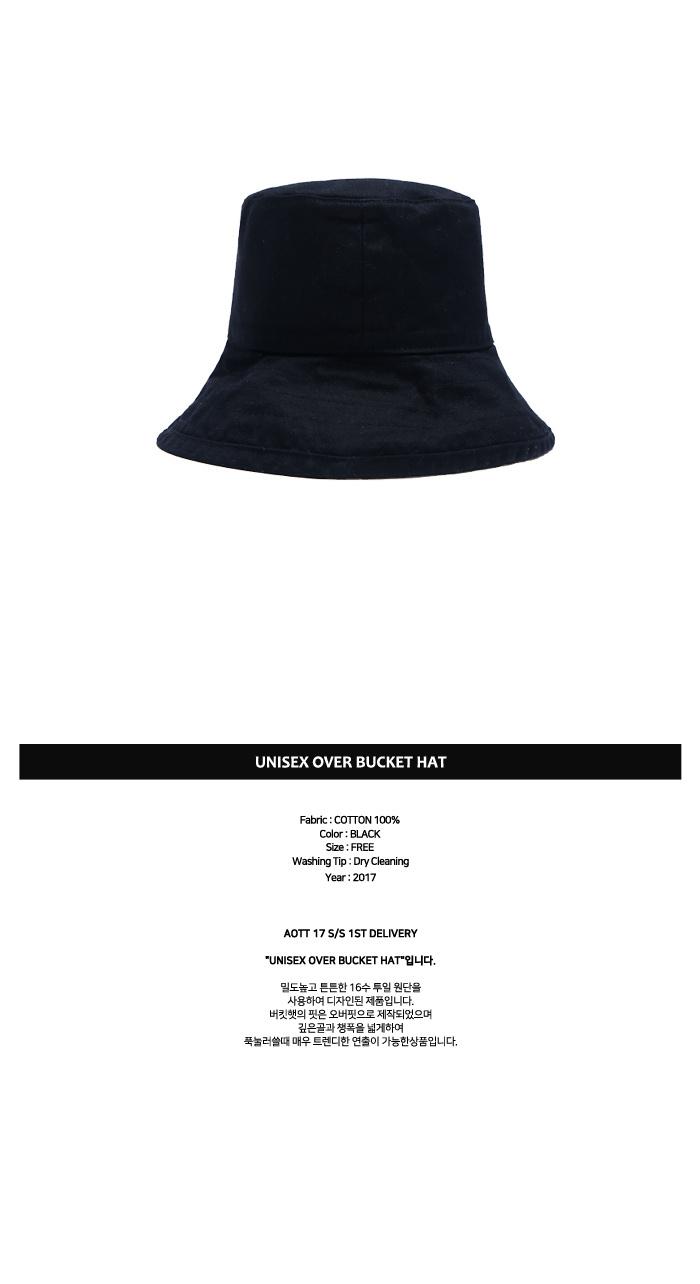 언아웃핏(AOTT) 유니섹스 오버핏 버킷햇 블랙