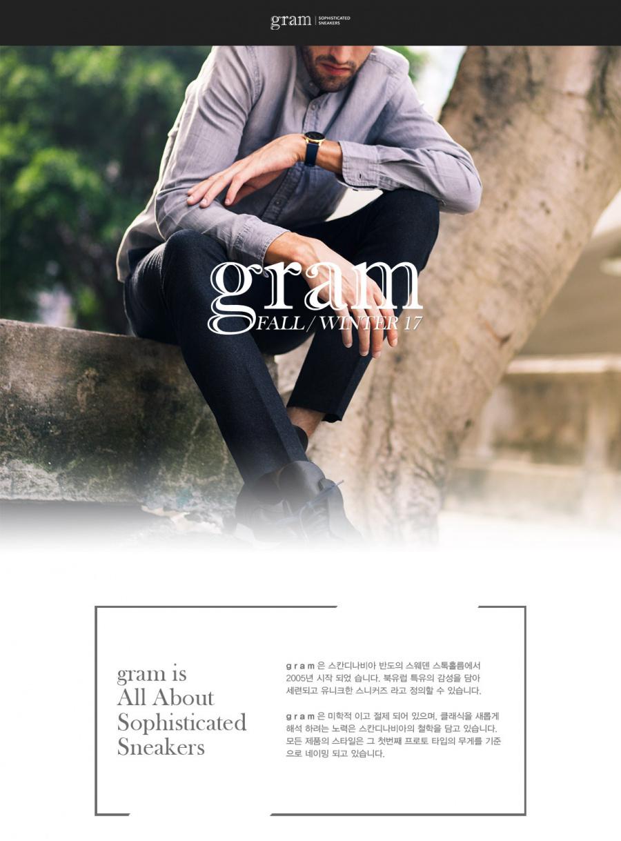 그램(GRAM) [gram 그램슈즈] 469g 블랙 탑 그레인 레더