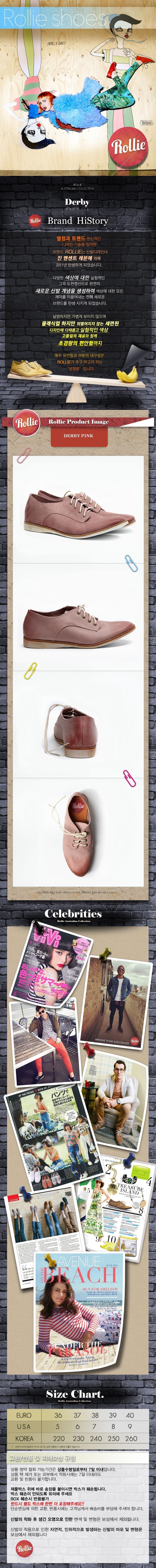 롤리네이션(ROLLIENATION) [롤리] 더비 핑크