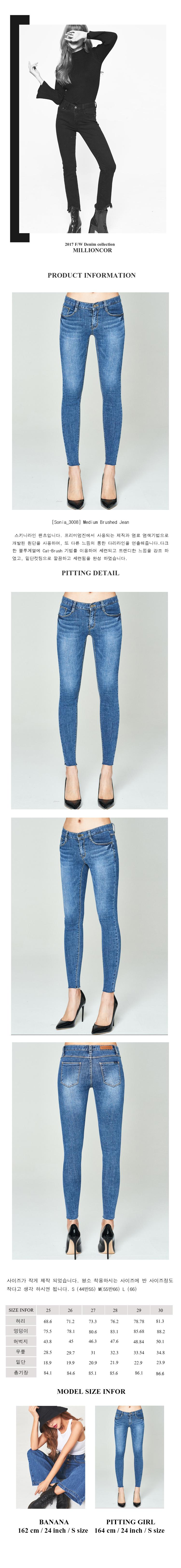 밀리언코르(MILLIONCOR) [Sonia 3008] Medium Brushed Jean