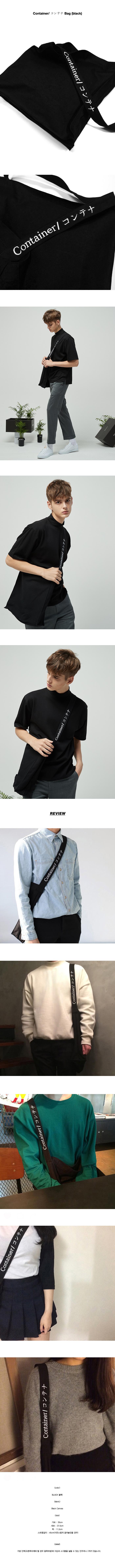 리플레이컨테이너(REPLAY CONTAINER) container bag black
