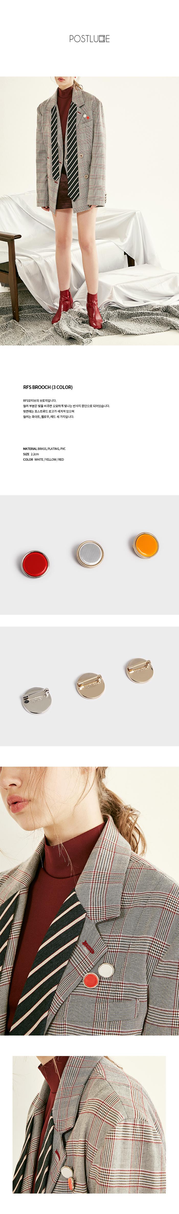 포스트루드(POSTLUDE) RFS BROOCH (3 colors)