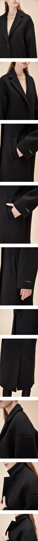 룩캐스트(LOOKAST) BLACK NOTCHED LAPEL COAT-W7