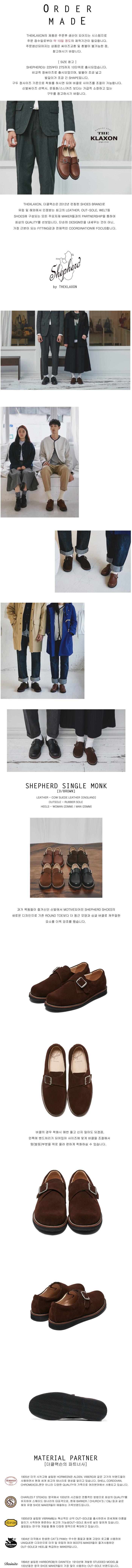 더클랙슨(THEKLAXON) THEKLAXON] SHEPHERD MONK D/BROWN (WOMAN)