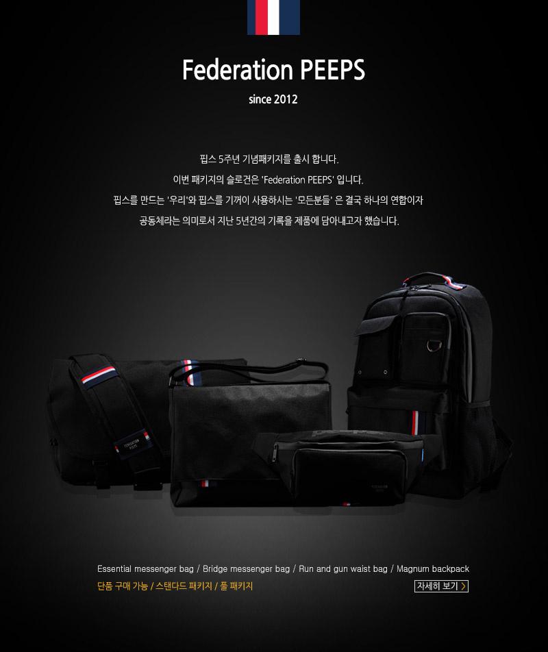 핍스(PEEPS) [핍스] 에센셜 메신져백 블랙