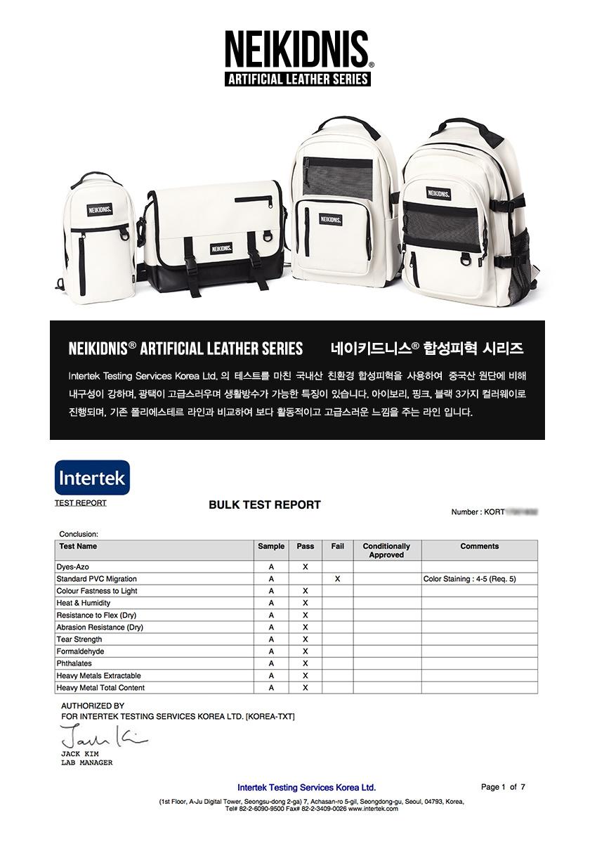 네이키드니스(NEIKIDNIS) [레더] ICON MESSENGER BAG / LEATHER IVORY