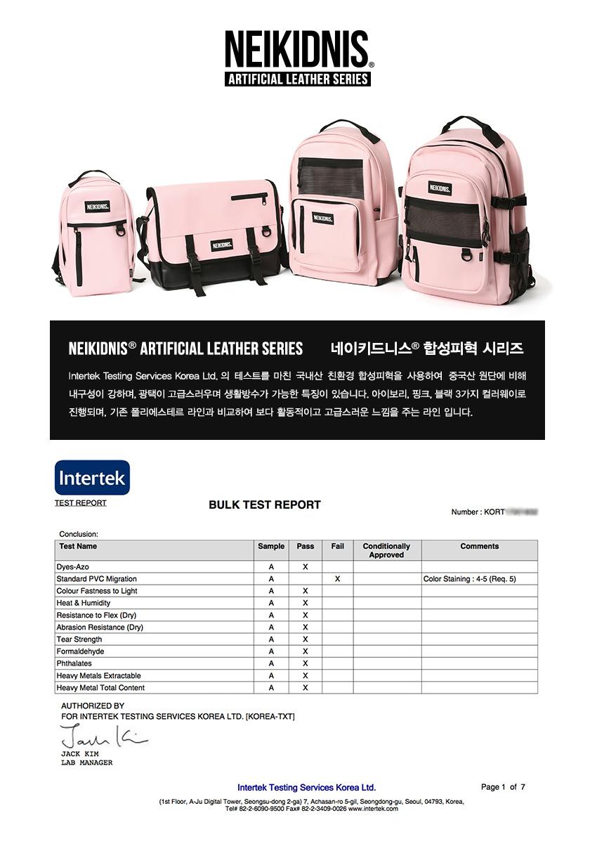 네이키드니스(NEIKIDNIS) [레더] DAILY SLING BAG / LEATHER PINK
