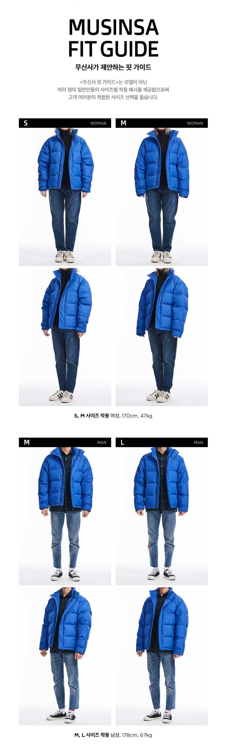 인사일런스(IN SILENCE) Essential Down Jacket Blue