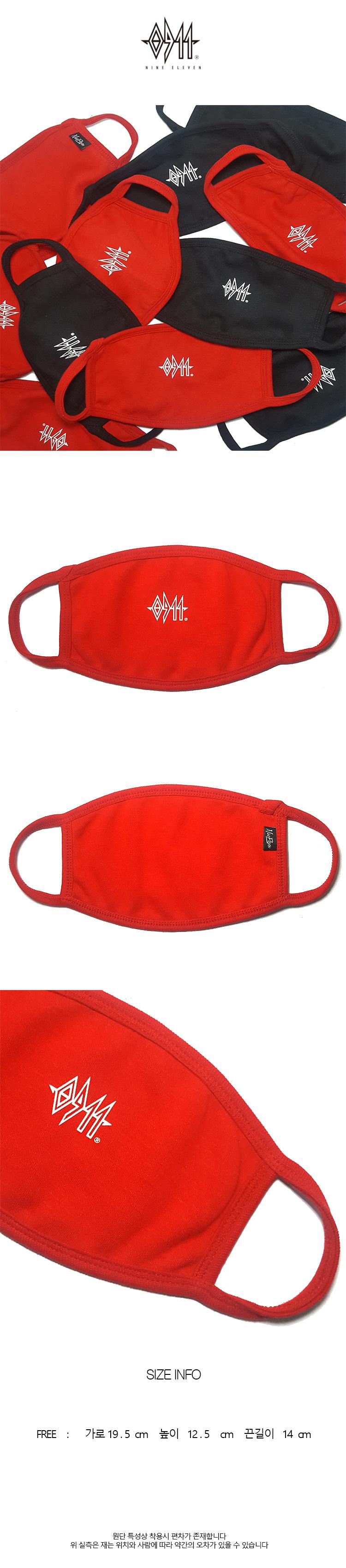 나인일레븐(NINE ELEVEN) 0911 logo Cotton Mask - Red