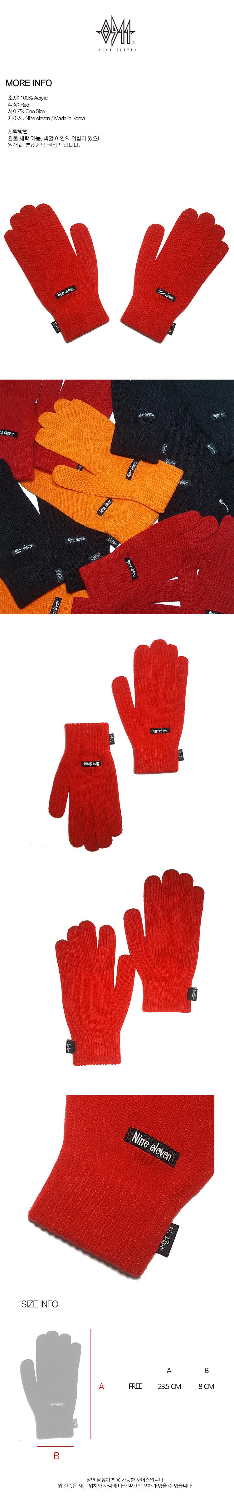 나인일레븐(NINE ELEVEN) Basic logo Knitted gloves - Red
