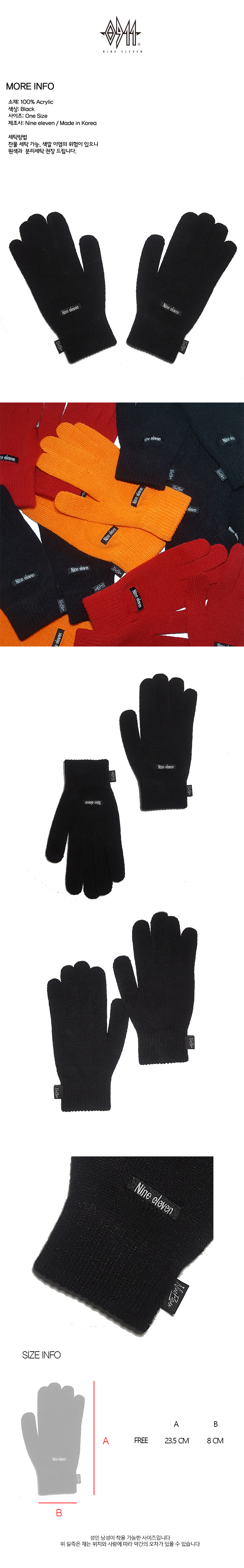 나인일레븐(NINE ELEVEN) Basic logo Knitted gloves - Black