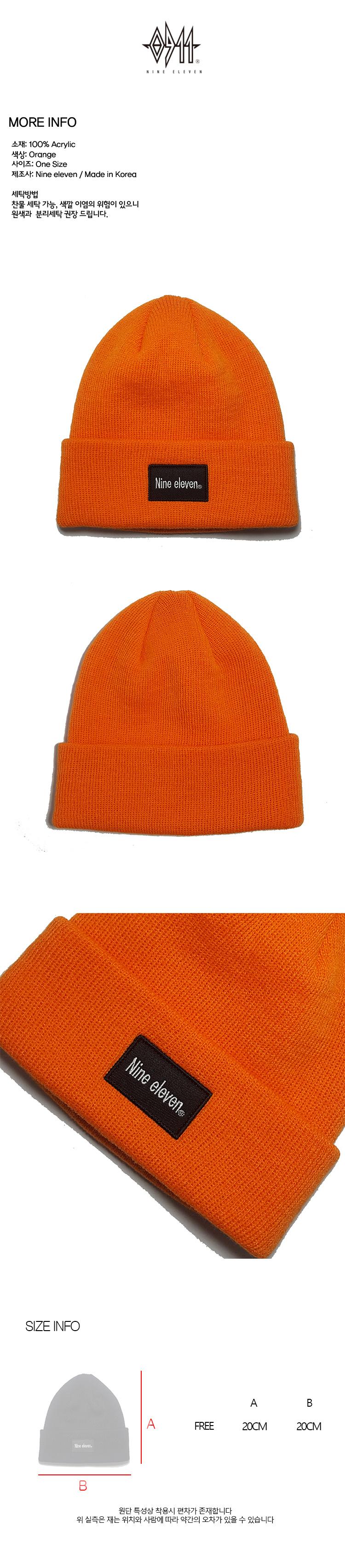 나인일레븐(NINE ELEVEN) Basic logo Beanie - Orange