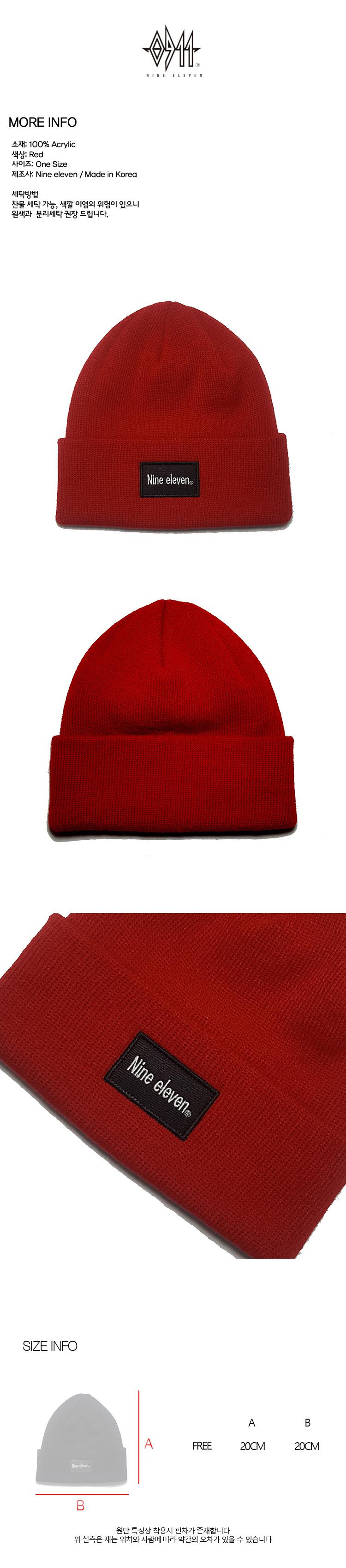 나인일레븐(NINE ELEVEN) Basic logo Beanie - Red