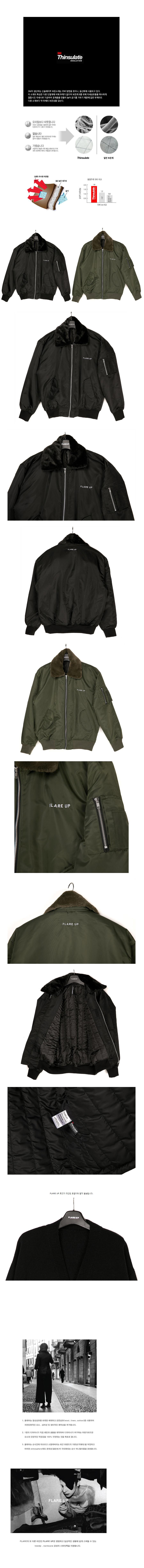 플레어업(FLAREUP) 오버핏 MA-1 / 항공점퍼 / 양털 자켓 #블랙  (FU-014)
