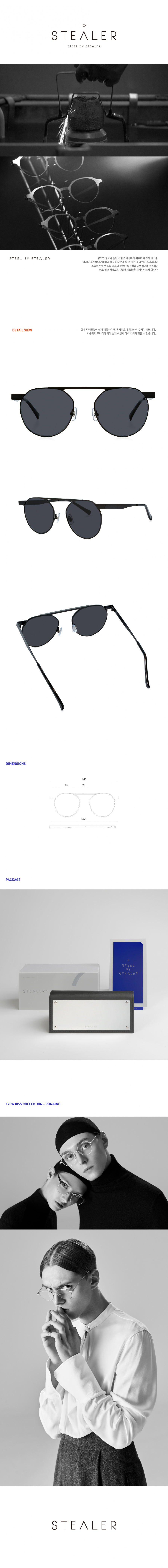 스틸러(STEALER) 호라이즌 763 STL01 BLACK