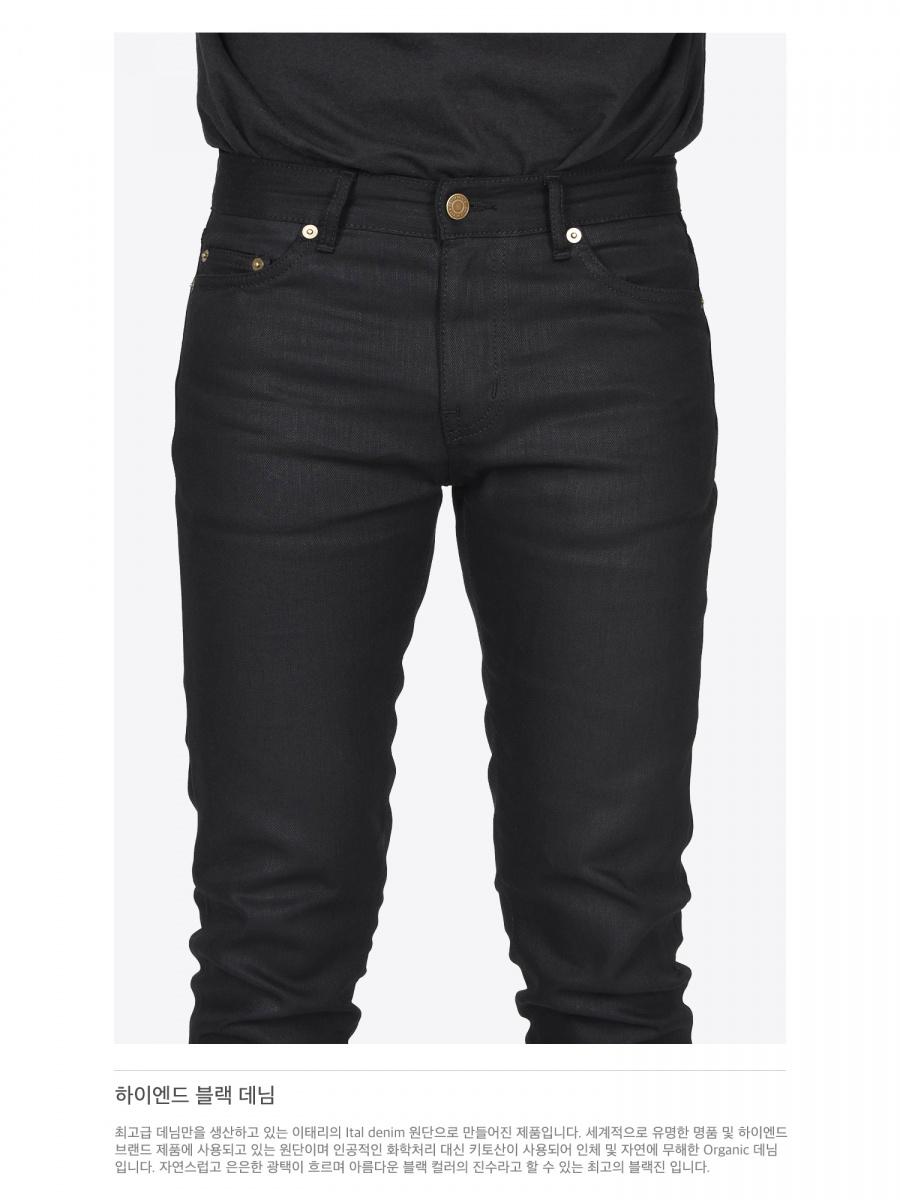 모드나인(MODNINE) Black in Black - MOD1ss
