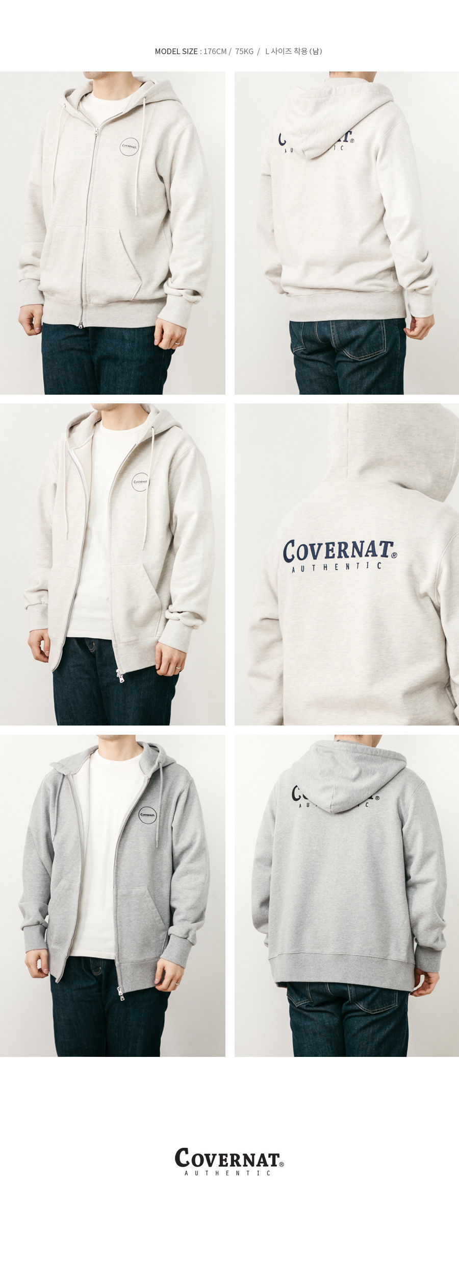 커버낫(COVERNAT) AUTHENTIC LOGO HOODIE ZIP-UP BLACK