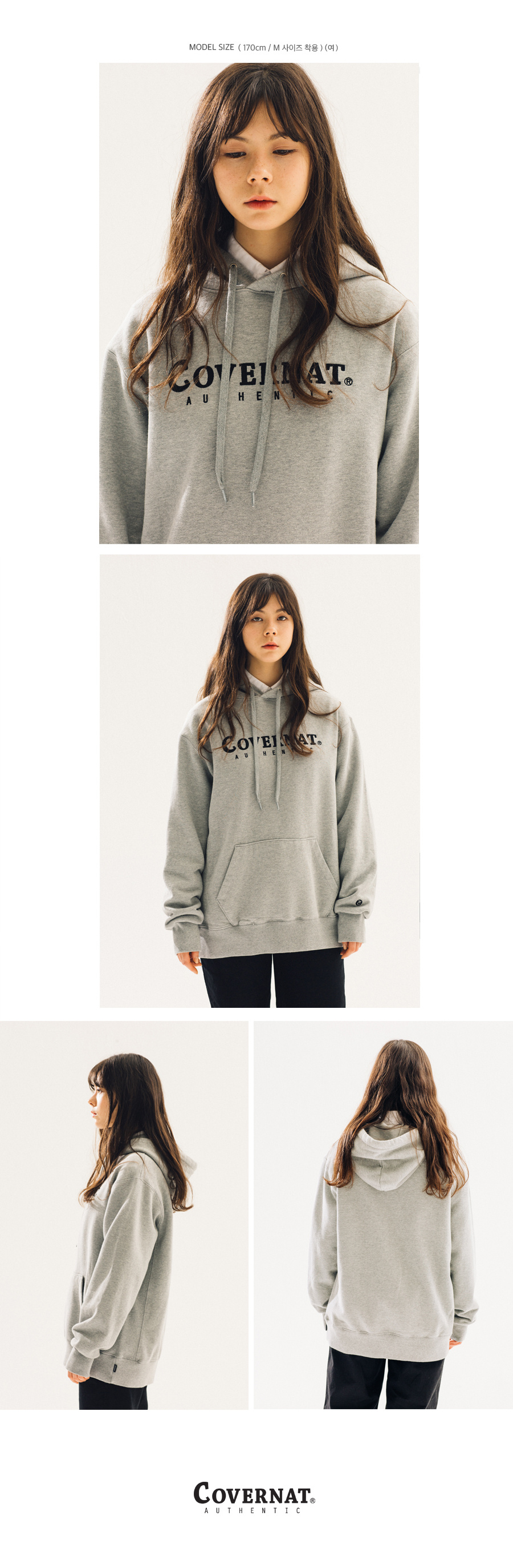 커버낫(COVERNAT) AUTHENTIC LOGO HOODIE GRAY