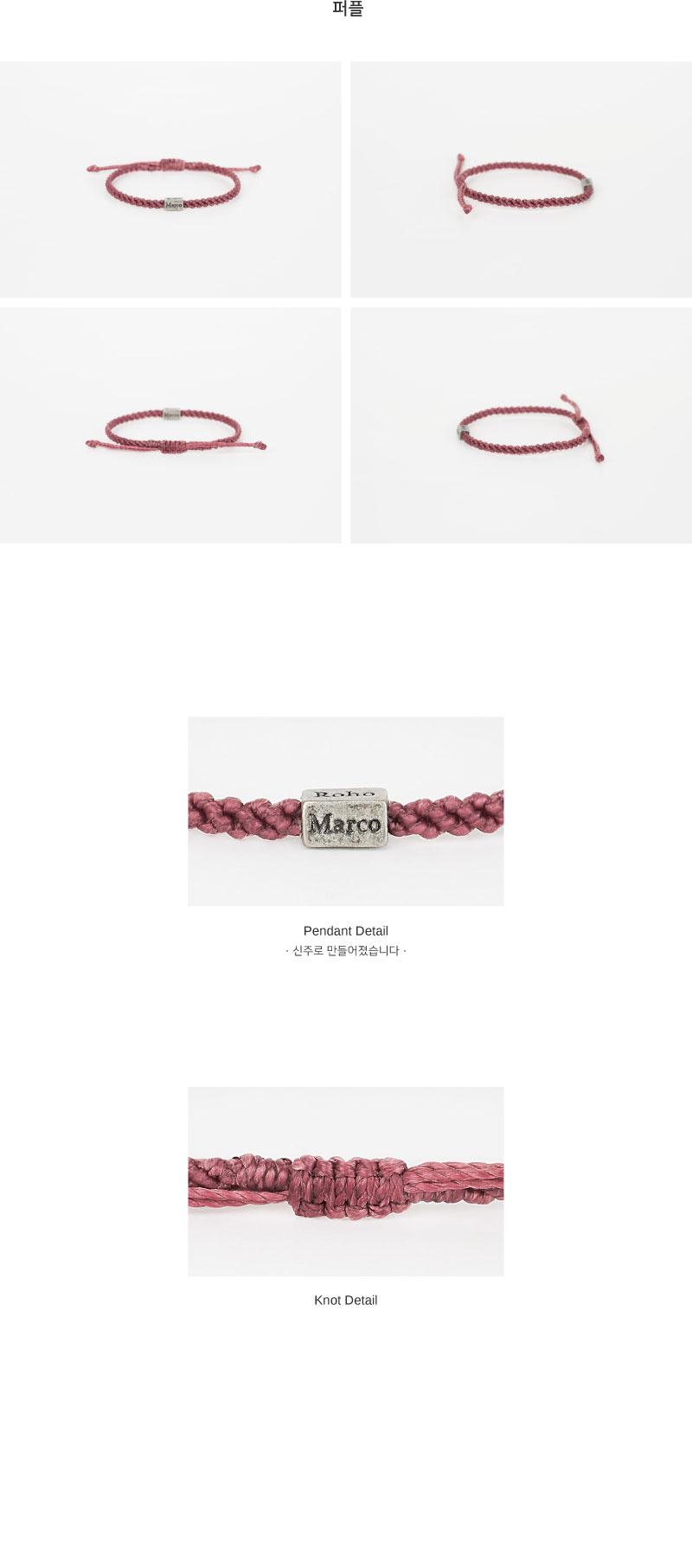 마르코로호(MARCOROHO) [할머니일자리선물기부팔찌] 몽테뉴 시리즈