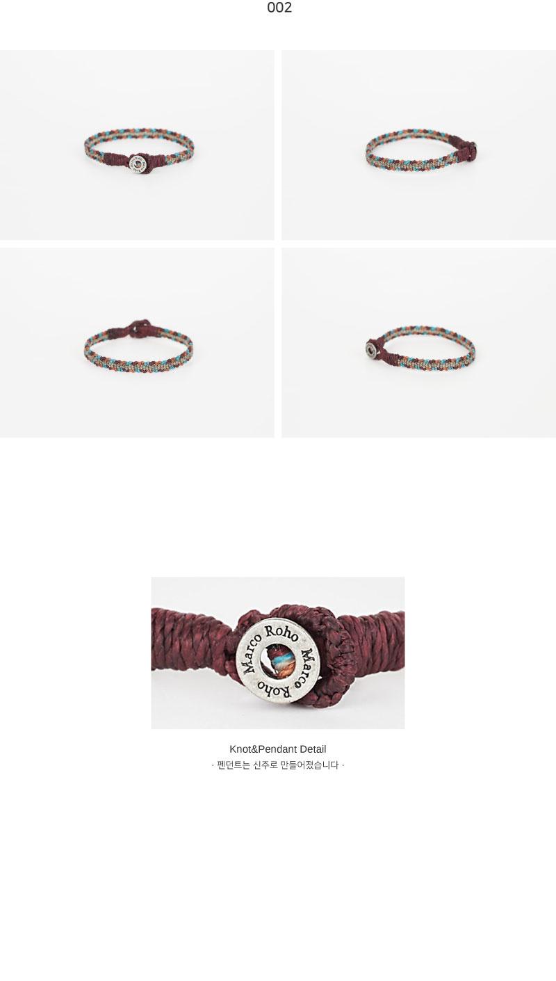 마르코로호(MARCOROHO) [할머니일자리선물기부팔찌] 스피노자 시리즈