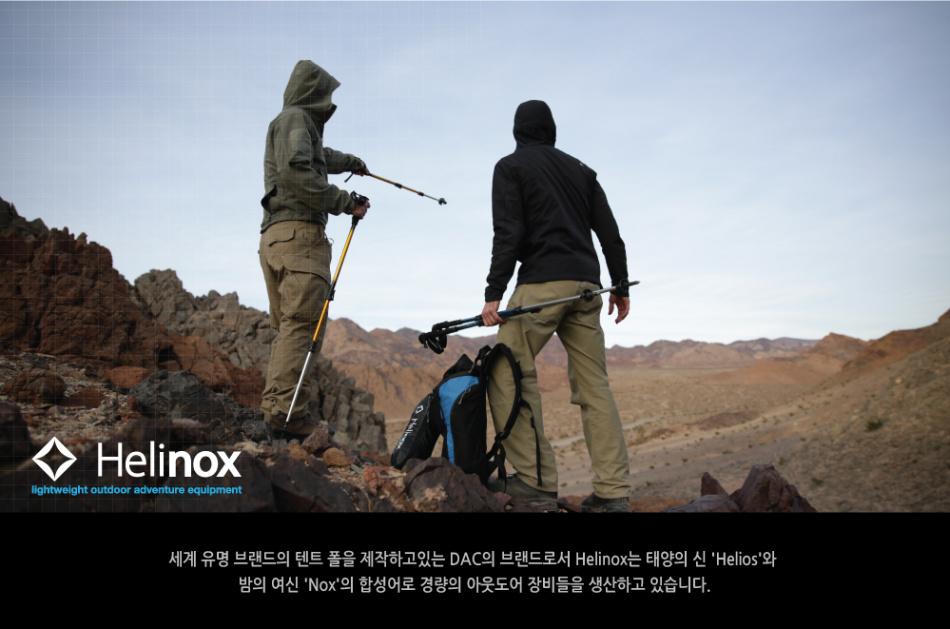 헬리녹스(HELINOX) 체어 원 - 실버 그레이