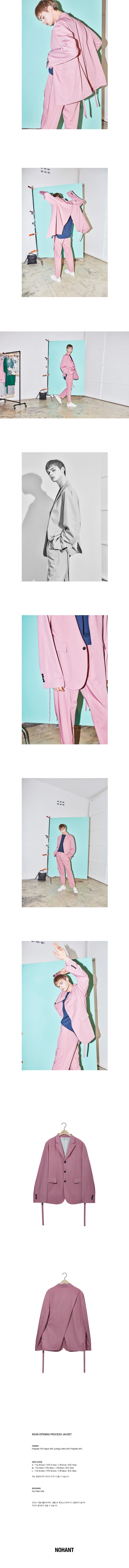 노앙(NOHANT) REAR-OPENING PROCESS JACKET PINK