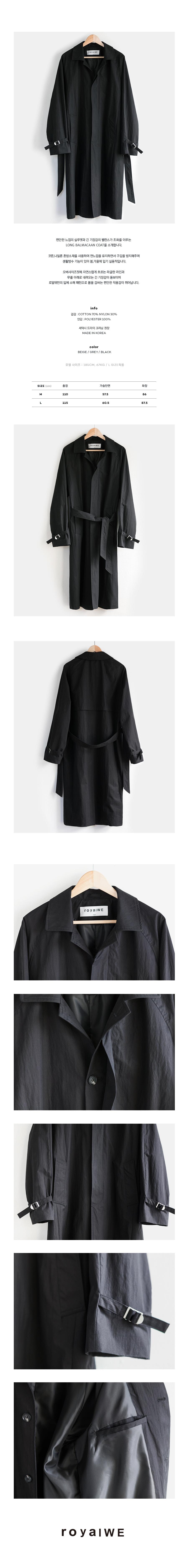로얄위(THE ROYAL 'WE) LONG BALMACAAN COAT BLACK