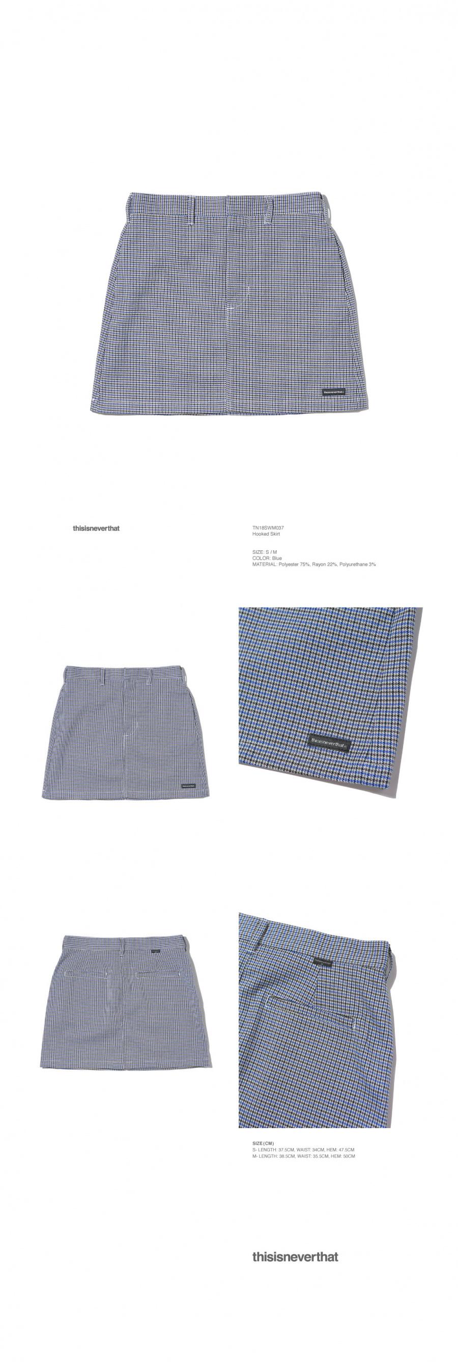디스이즈네버댓(THISISNEVERTHAT) Hooked Skirt Blue
