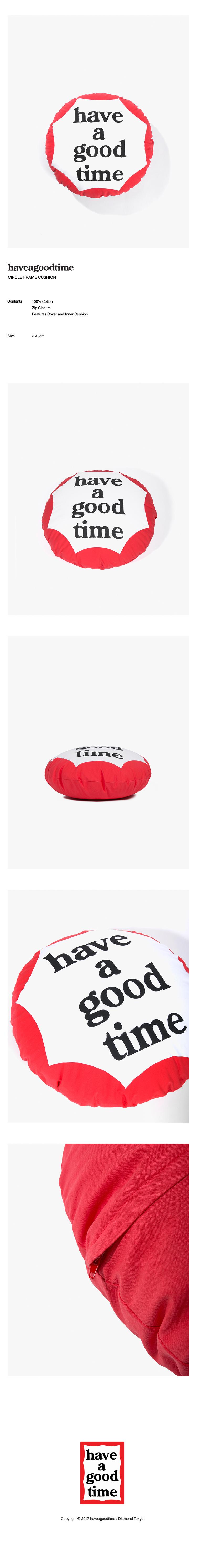 해브 어 굿 타임(HAVE A GOOD TIME) Circle Frame Cushion