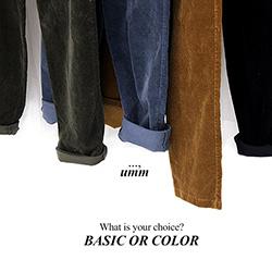 음(UMM) [UNSEX] 캐럿 릴렉스핏 코튼 팬츠 _ 아이보리