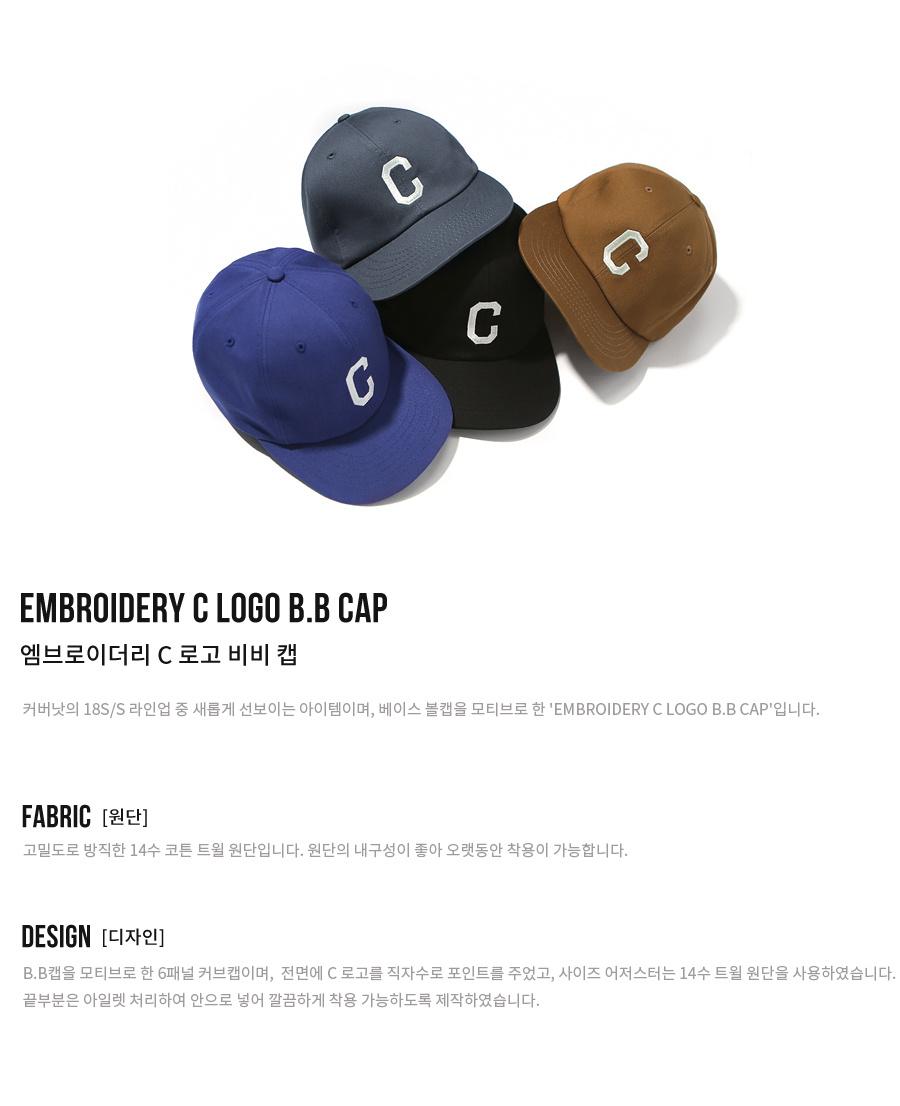 커버낫(COVERNAT) EMBROIDERY C LOGO B.B CAP BLACK