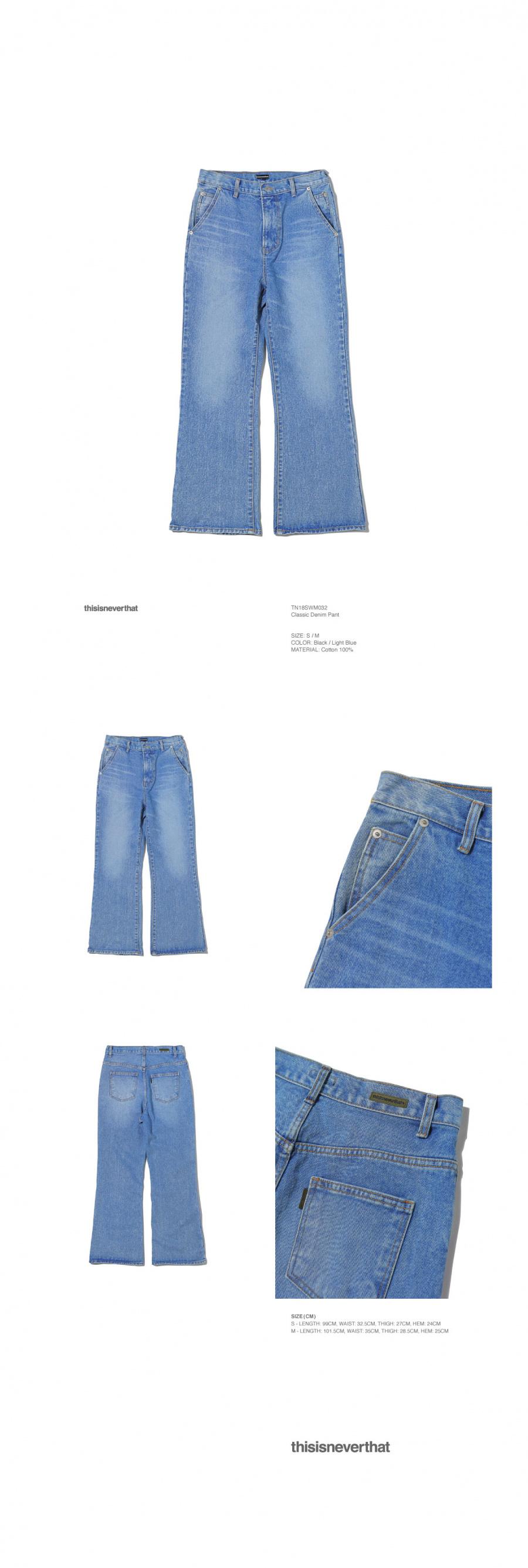 디스이즈네버댓(THISISNEVERTHAT) Classic Denim Pant Light Blue
