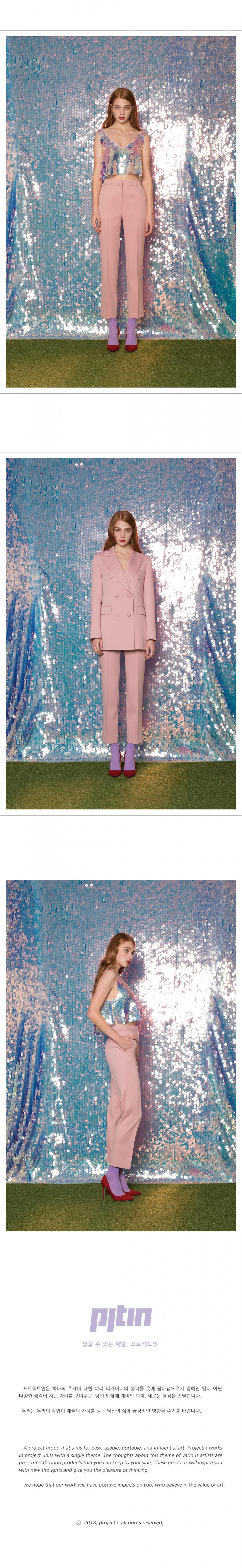 프로젝트인(PROJECTIN) 글린다 자켓 (로즈 핑크)