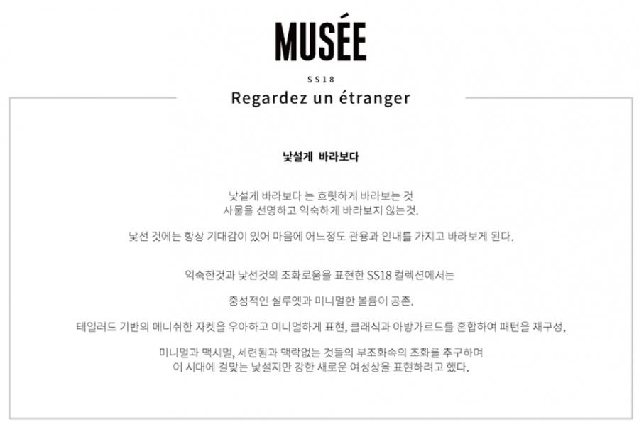 뮤제(MUSEE) 오버사이즈 콘트라스트 로고 후디 - 블루