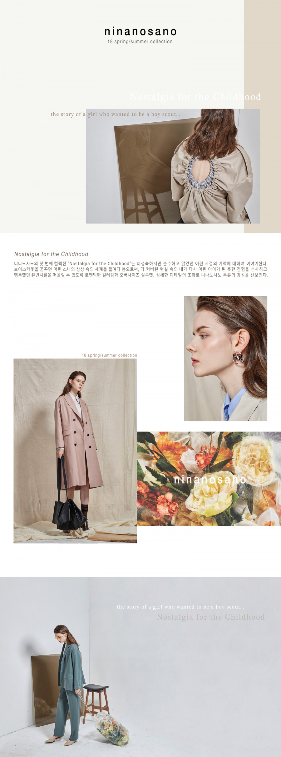 니나노사노(NINANOSANO) oversized double coat
