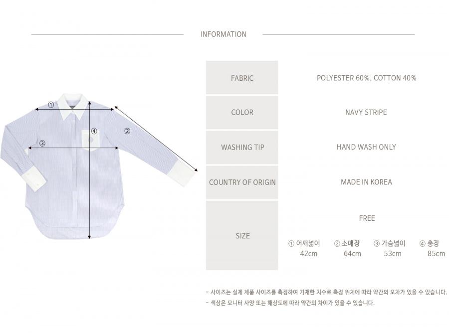 니나노사노(NINANOSANO) hole-pocket stripe shirt