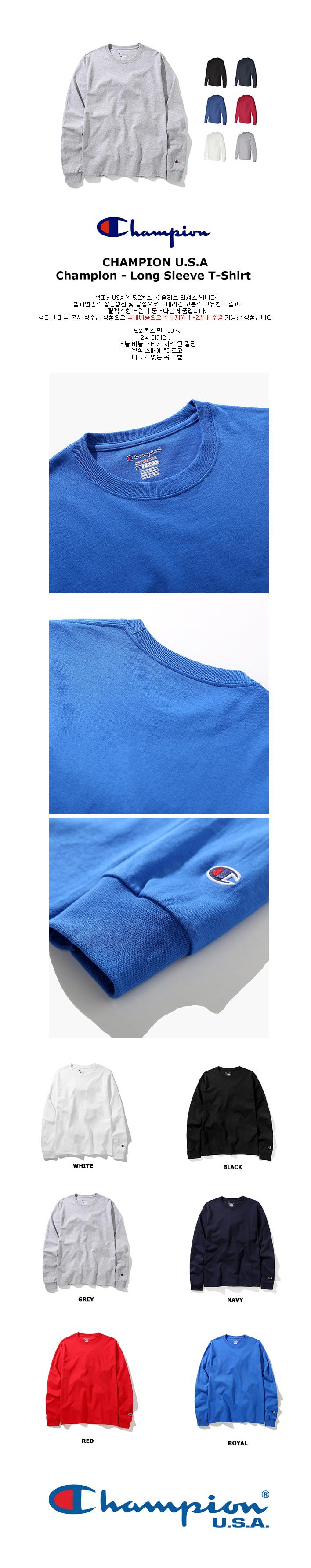 챔피온(CHAMPION) 챔피온 롱슬리브 티셔츠 6color