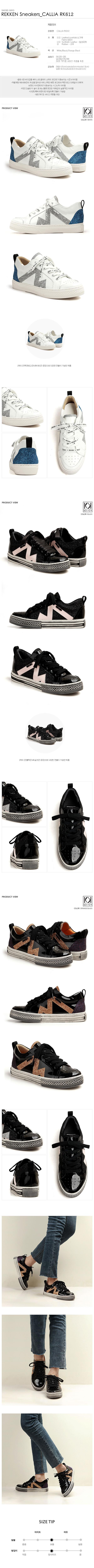 렉켄(REKKEN)  Sneakers_CALLI RK612