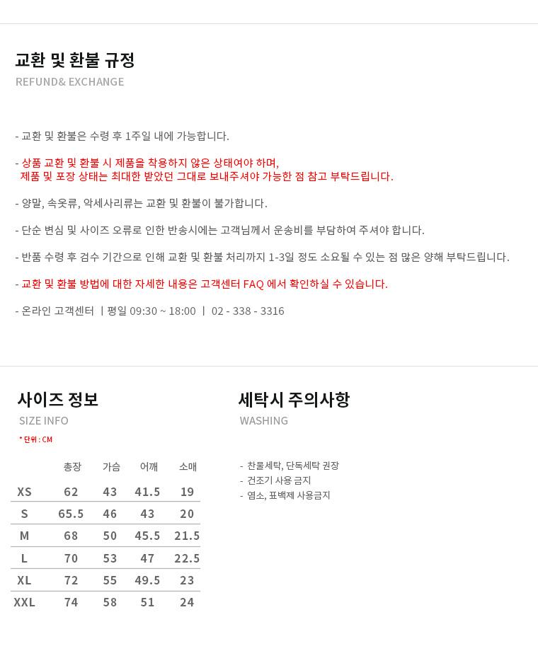 프룻오브더룸(FRUIT OF THE LOOM) [Asian fit] 210g WAPPEN T-SHIRTS WHITE